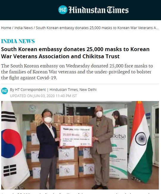 Chikitsa_South_Korea_Mask_Donation_Covid19